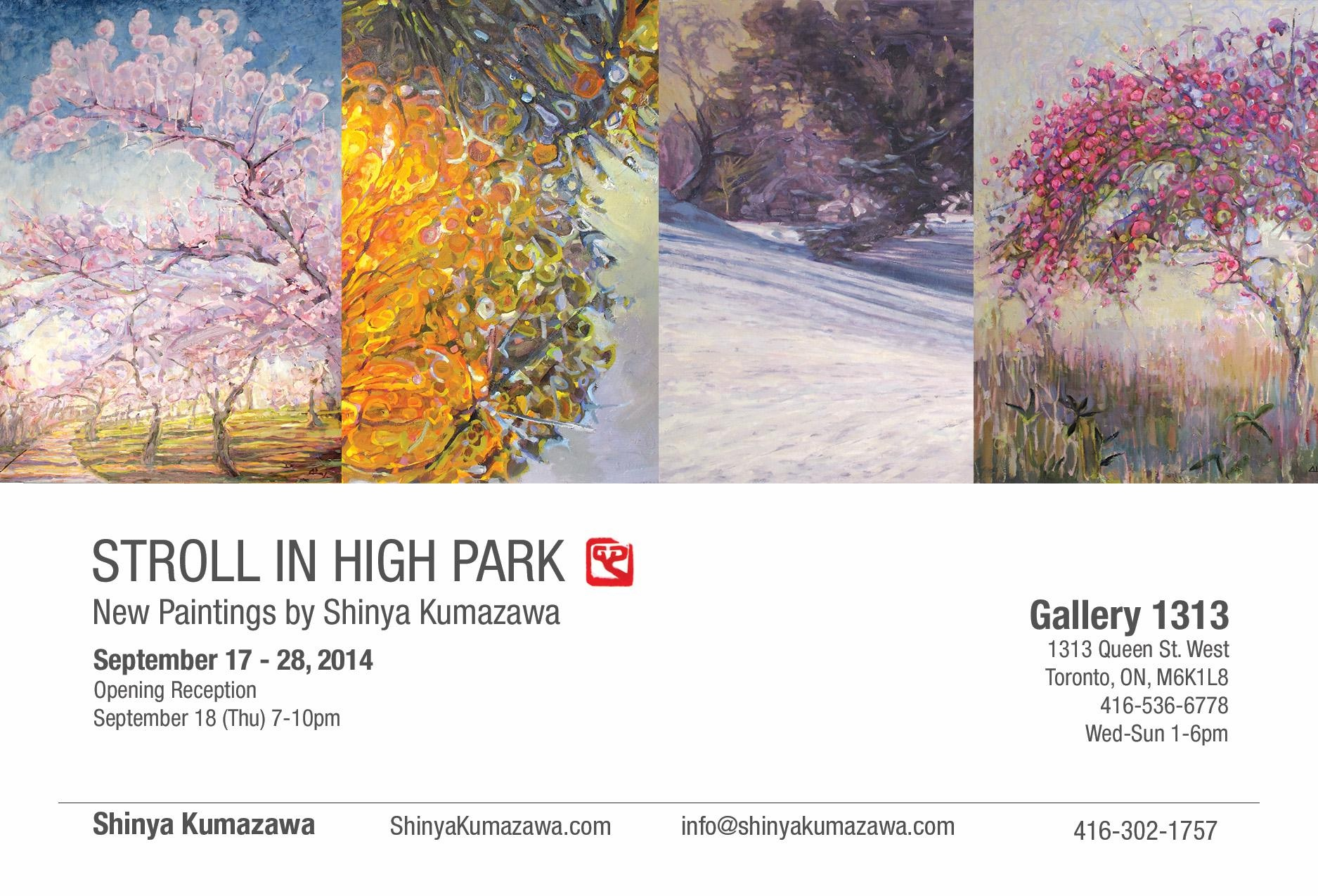 Stroll In High Park: New Paintings by Shinya Kumazawa  Sept. 17-28, 2014