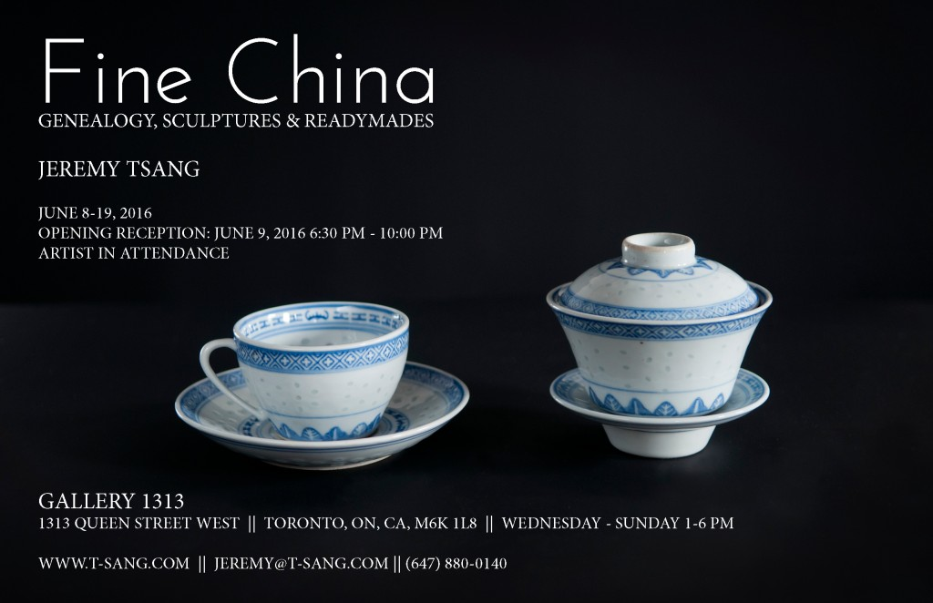 FineChina-JeremyTSANG_Invite