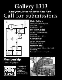 Ongoing Call for Submissions