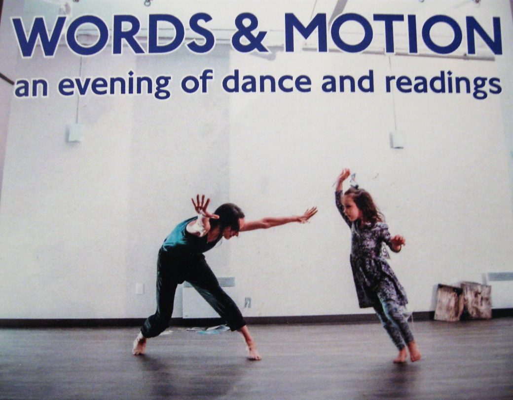 WORDS IN MOTION   Dec 9th 8pm
